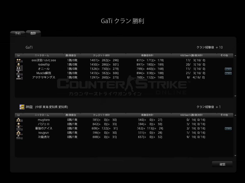 cstrike-online 2010-09-14 21-24-30-268