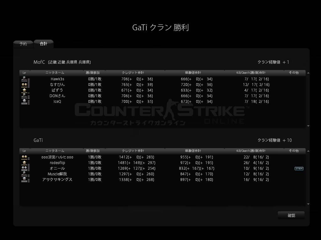 cstrike-online 2010-09-14 21-53-43-951
