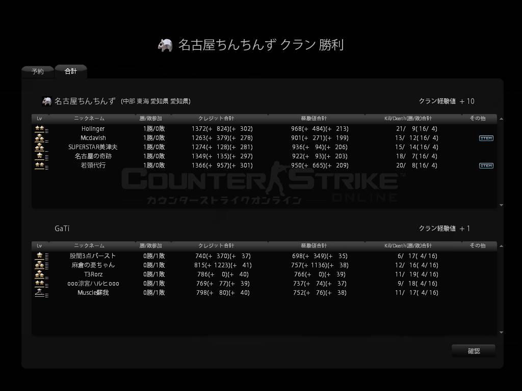cstrike-online 2010-09-16 22-06-58-786