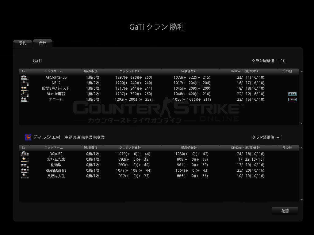 cstrike-online 2010-09-20 00-03-53-246