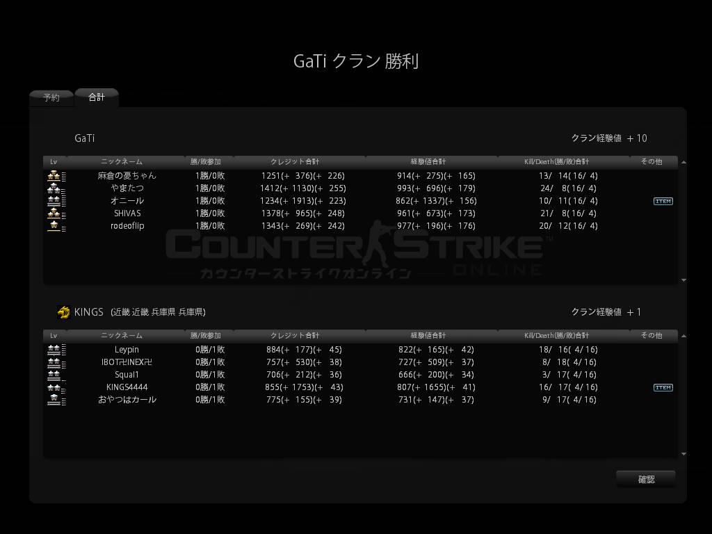 cstrike-online 2010-09-20 14-27-40-038