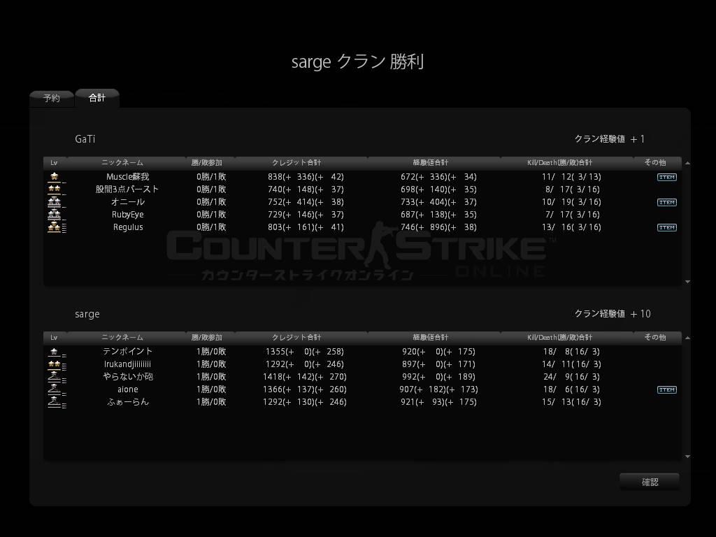 cstrike-online 2010-09-25 23-19-05-989