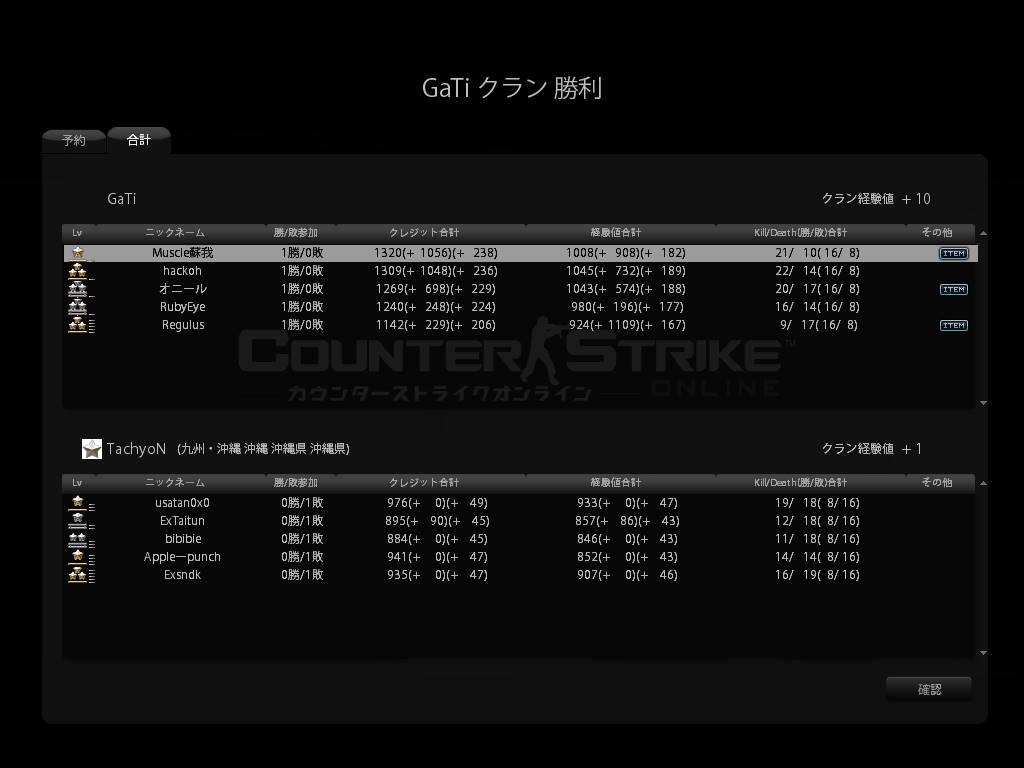 cstrike-online 2010-09-26 00-06-13-004