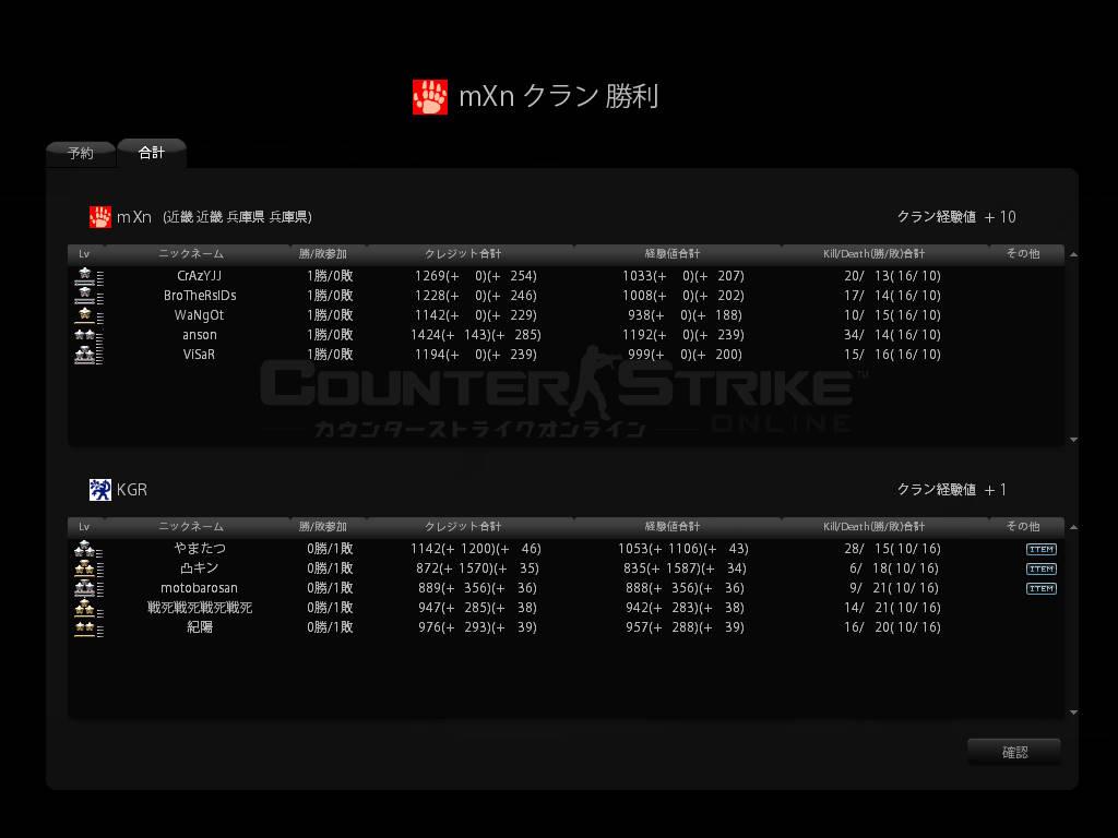 cstrike-online 2010-09-28 23-57-15-263