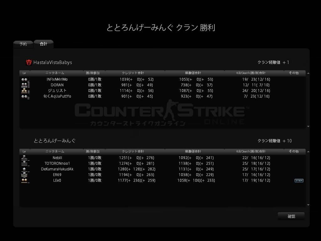cstrike-online 2010-12-17 21-11-49-318