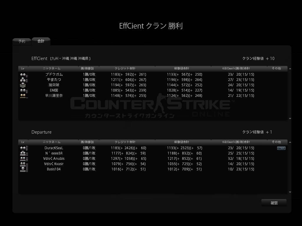 cstrike-online 2010-12-29 23-37-29-006