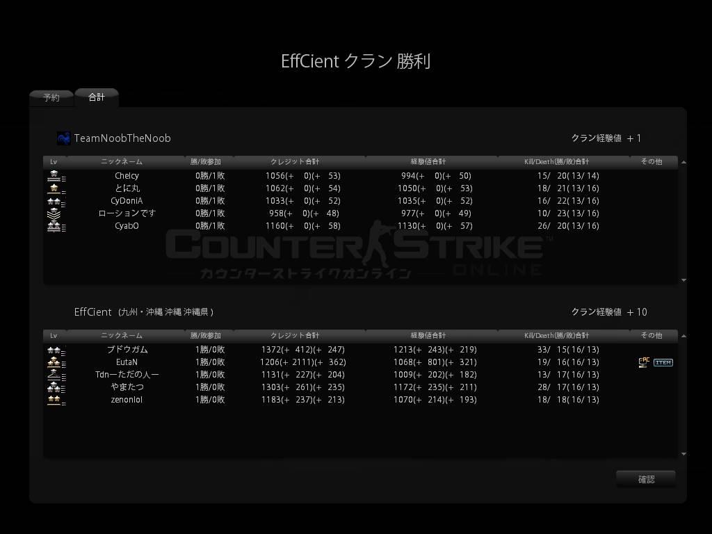 cstrike-online 2011-01-01 02-37-47-385