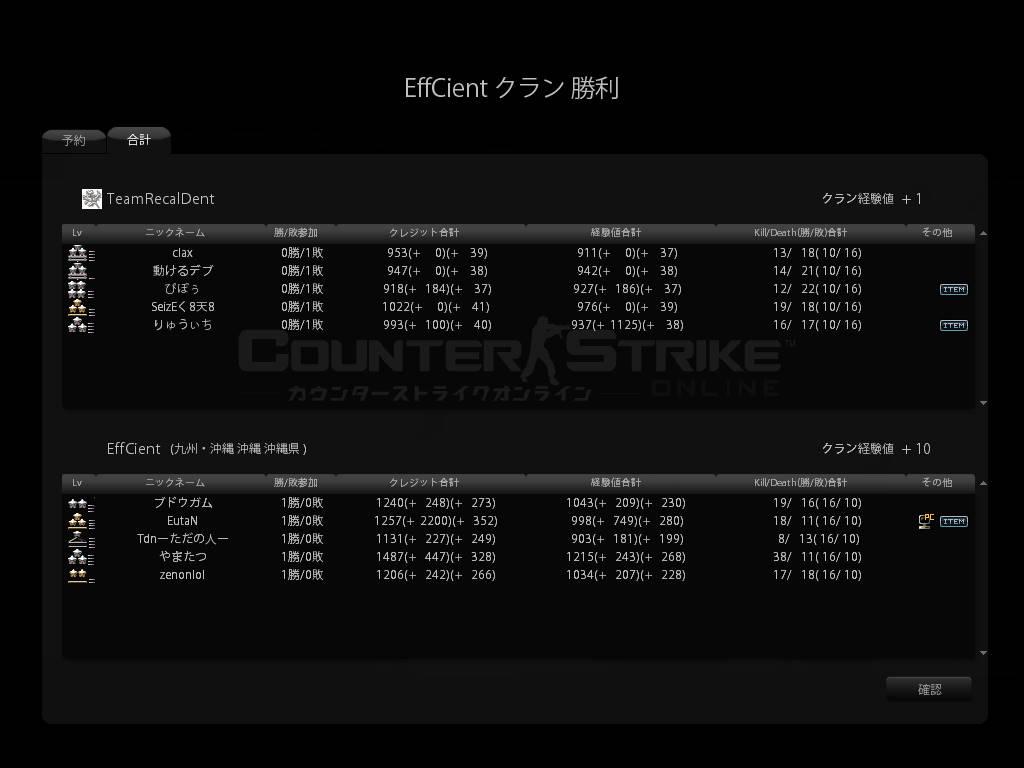 cstrike-online 2011-01-01 03-29-23-003