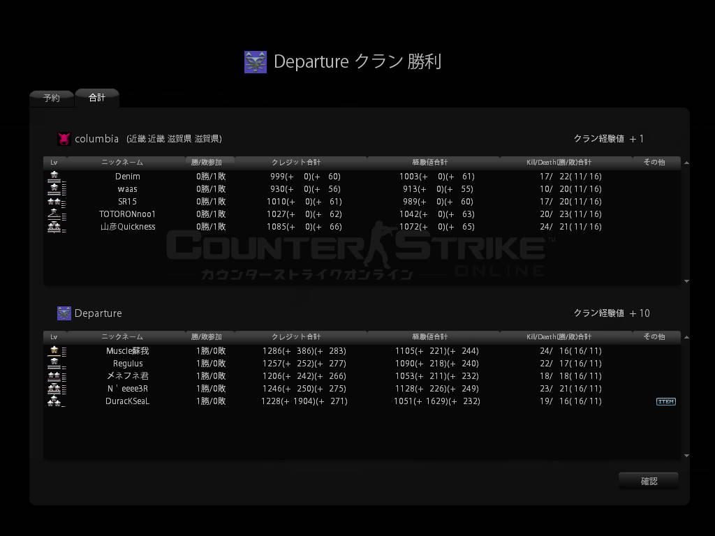 cstrike-online 2011-01-09 17-41-05-946