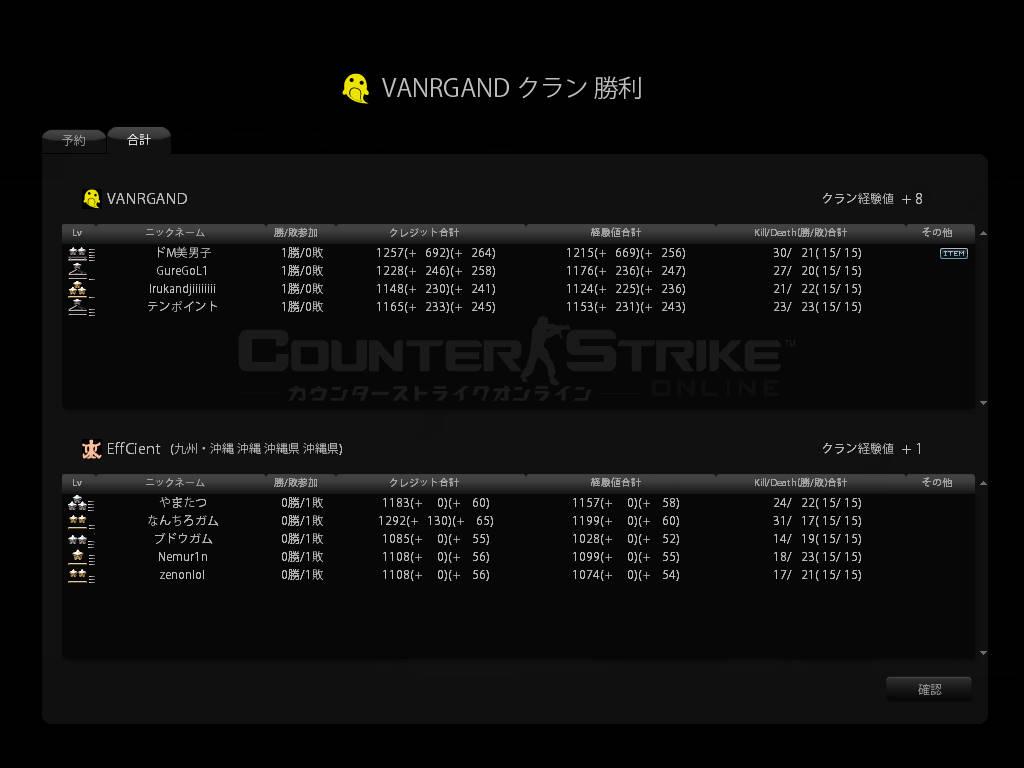 cstrike-online 2011-01-10 03-09-26-233