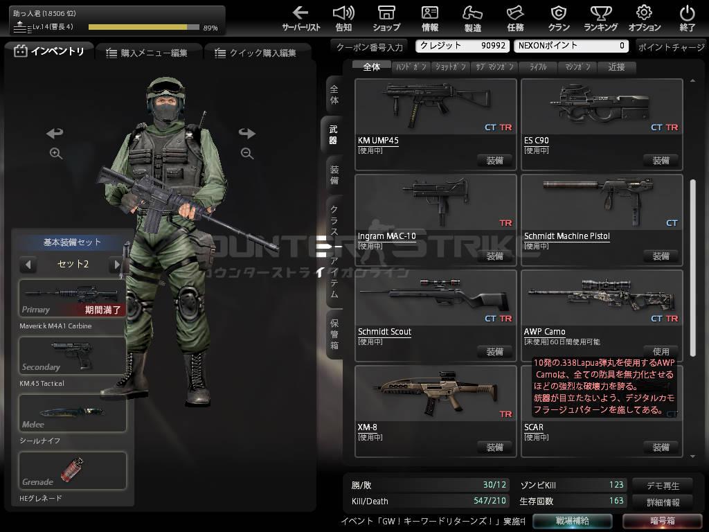 cstrike-online 2011-04-29 12-16-56-066