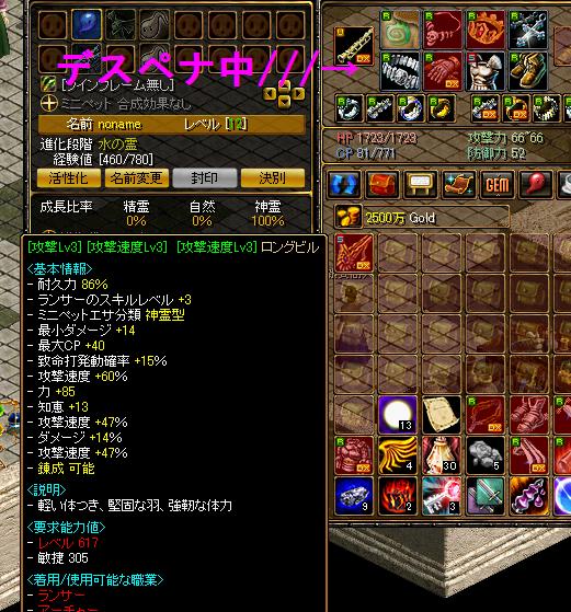 kagami120308_1.png