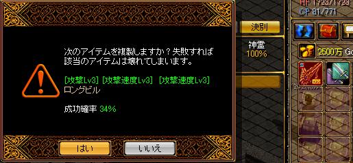 kagami120308_2.png