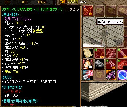 kagami120308_3.png
