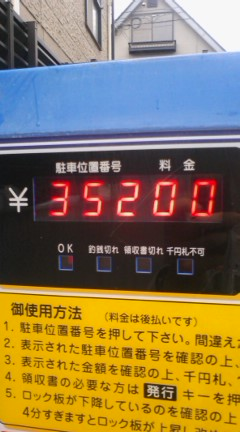 20100228225657
