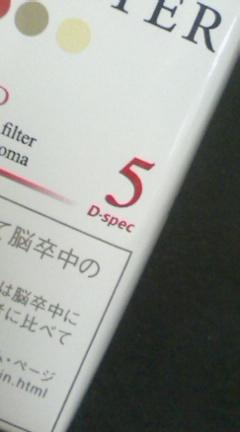 20100416225441