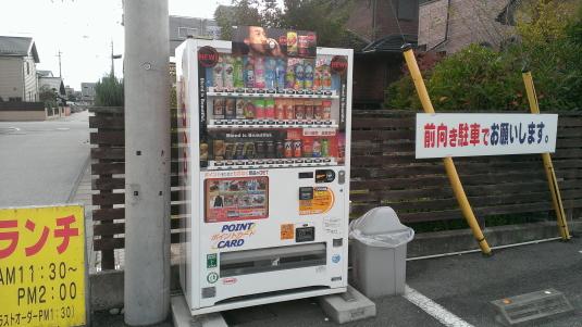 関西弁自販 外観