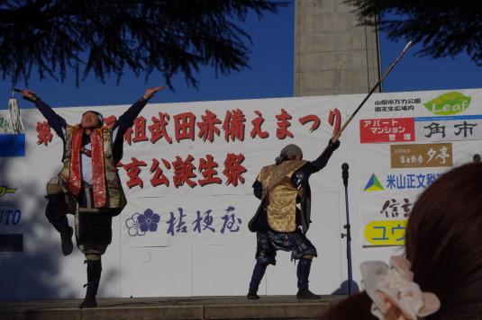 元祖武田赤備え祭り 忍城おもてなし甲冑隊