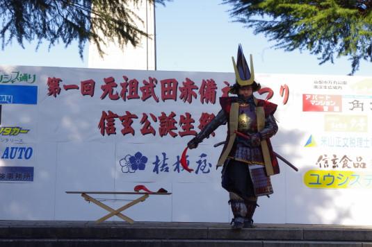 元祖武田赤備え祭り 寸劇 山県昌景