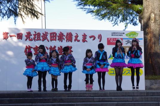 元祖武田赤備え祭り FUJISAKURA塾