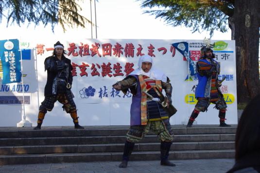 元祖武田赤備え祭り 上杉おもてなし武将隊