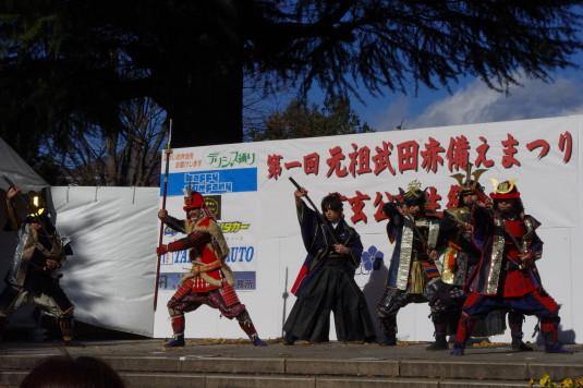 元祖武田赤備え祭り 山形おきたま愛の武将隊
