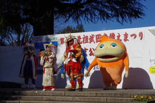 元祖武田赤備え祭り ゆるキャラ集合