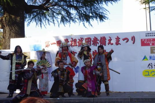 元祖武田赤備え祭り 風林火山甲斐の虎武将隊