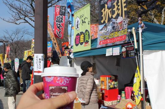 初詣 武田神社 コーヒー