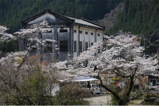 川辺川第二発電所