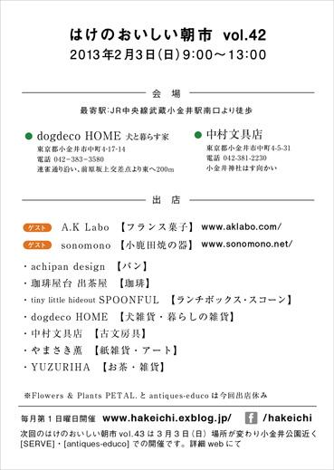 41hak2_blog2