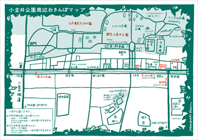 43hake_blog1