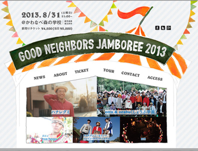 GNJ2013web.jpg