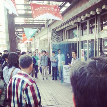 デザインマーケット2013_1