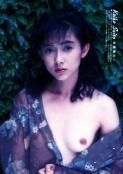 斉藤慶子2