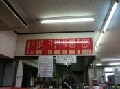 hatumoude 001
