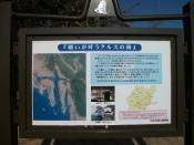 2011九州ほぼ一周ツーリング 023
