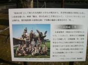 2011九州ほぼ一周ツーリング 056