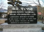 2011九州ほぼ一周ツーリング 059
