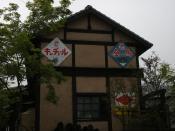 佐賀キャンプ2日目16