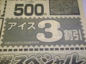 2011319000034.jpg