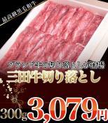 beef-083_01_m.jpg
