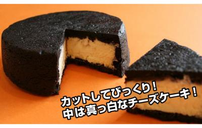 black-cheese-10_convert_20101228063545.jpg