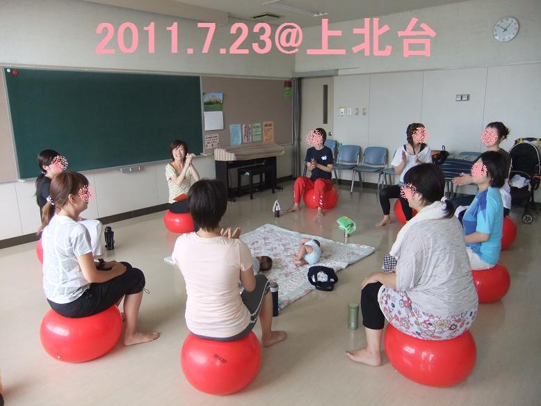 2011.7.23産後