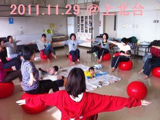 higasiyamato-ku1 (1)