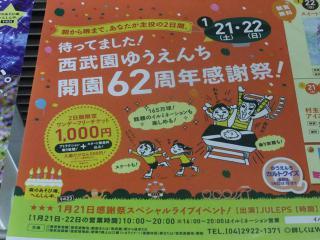 DSCF7608.jpg