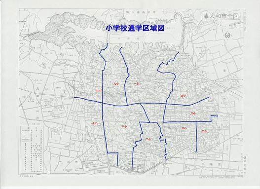 IMG_SYOGAKU1.jpg
