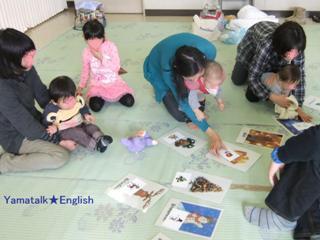 familyenglish2.jpg