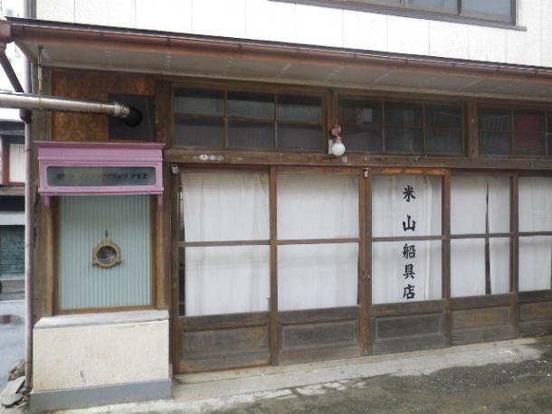 三浦富士(2)14.