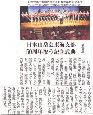中日20111106